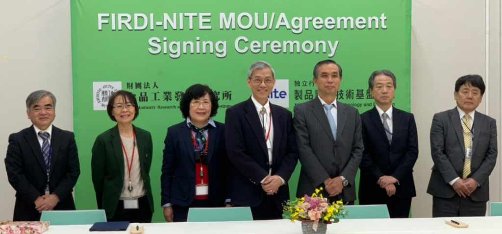 FIRDI-NITE MOU and Agreement Signing Ceremony in Tokyo, Japan.